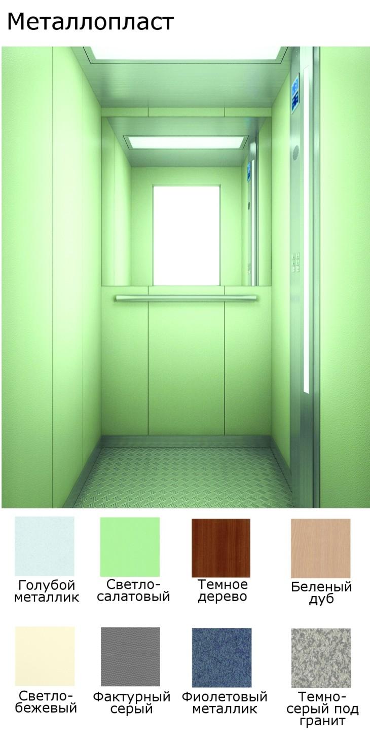 коне инструкции по монтажу лифта